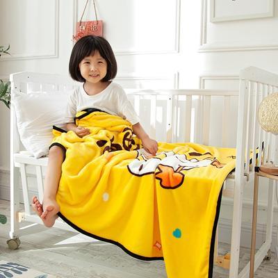 2020新款金貂绒儿童毛毯 1.0*1.4m 冲鸭