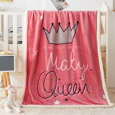 2020新款羊羔绒双层童毯 95*135cm 小公主