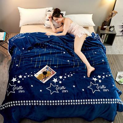 2021新款加厚云貂绒毛毯盖毯 150*200cm 城市星空