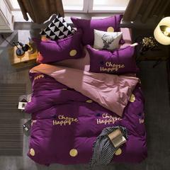 贡缎臻绒印花系列四件套 标准(1.5m-1.8m床) 抹茶甜心紫