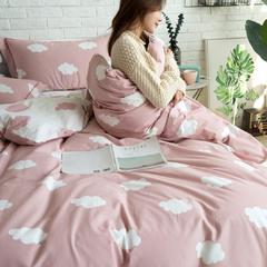 全棉活性生态磨毛四件套 1.8m(6英尺)床 晴天-粉