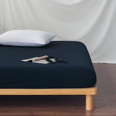 水洗棉单品(床笠) 120*200cm 藏青