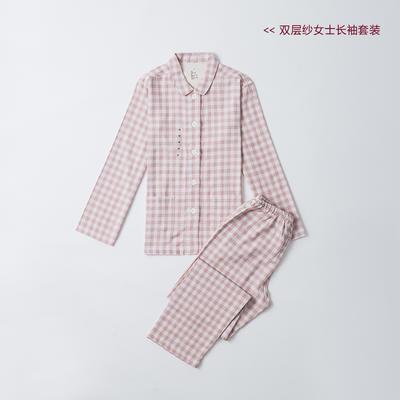 2019新款-双层纱长袖 母女款 150  儿童款 粉色小格