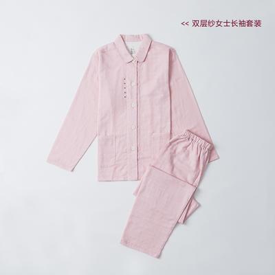 2019新款-双层纱长袖 母女款 150  儿童款 粉色波点