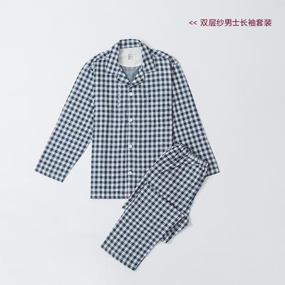 2019新款双层纱长袖亲子款三口之家 XL  成人款 蓝色小格 男款