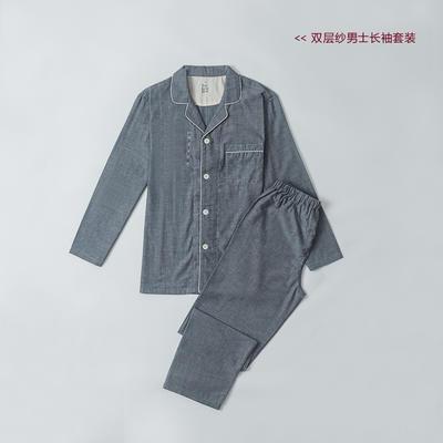 2019新款-双层长袖亲子款 四口之家 XL  成人款 双层纱男士长袖套装