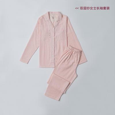2019新款-双层长袖亲子款 四口之家 XL  成人款 双层纱女士长袖套装
