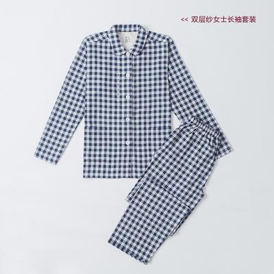 2019新款双层纱长袖亲子款三口之家 XL  成人款 蓝色小格 女款
