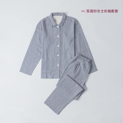 2019新款-双层纱情侣长袖套装 M 蓝色小小格  女款