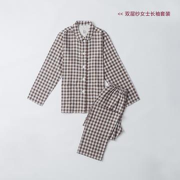 2019新款-双层纱情侣长袖套装