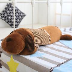 四色乳胶枕(70*20cm) 棕色趴狗