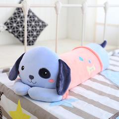四色乳胶枕(70*20cm) 蓝色趴狗