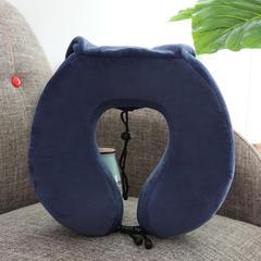 收纳款记忆棉u型枕(30*28*12/10cm) 藏青色