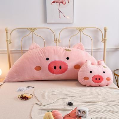 2019新款宝宝绒猪猪靠背 120*70cm 粉色