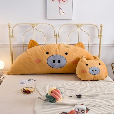 2019新款宝宝绒猪猪靠背 120*70cm 黄色