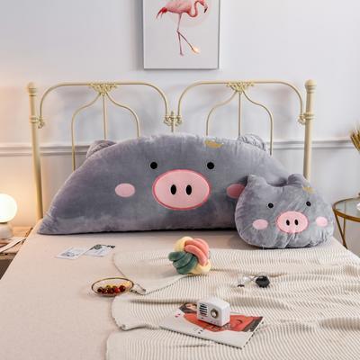 2019新款宝宝绒猪猪靠背 120*70cm 灰色