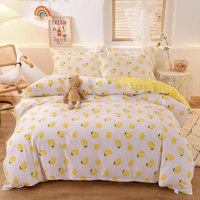 2020年12868新品全棉套件-四件套 1.2m小三件套 一颗柠檬