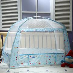 儿童婴儿蚊帐(爱心小熊115*75*100) 蓝色