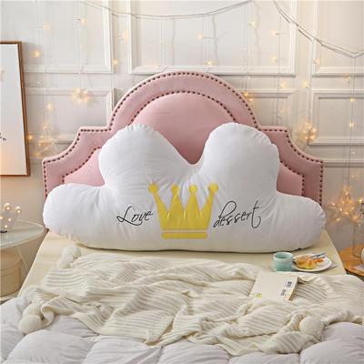 INS皇冠款刺绣云朵靠背 1.5米 白色