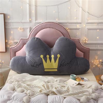 INS皇冠款刺绣云朵靠背 1.5米 灰色