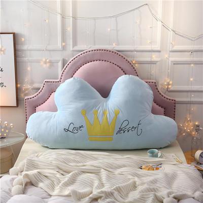 INS皇冠款刺绣云朵靠背 1.5米 蓝色