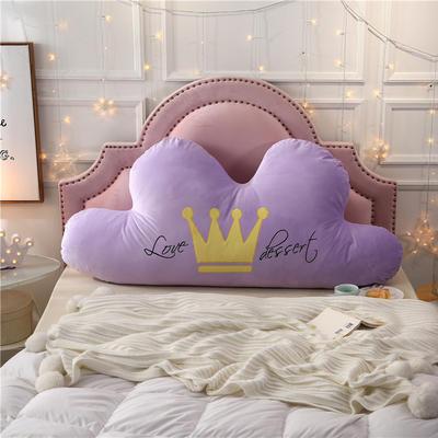 INS皇冠款刺绣云朵靠背 1.5米 紫色