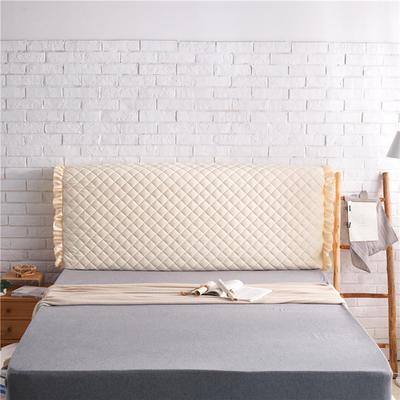 超柔夹棉床头罩 1.5米 米黄