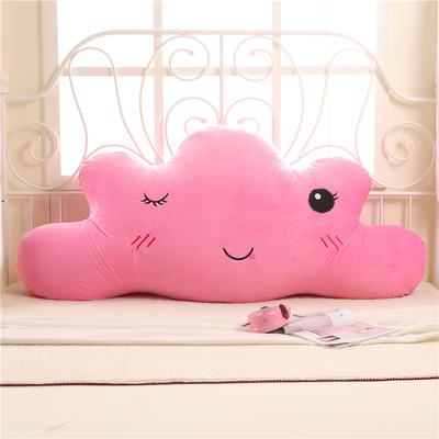 刺绣云朵靠背 1.5米 粉色