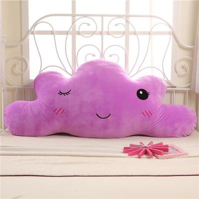 刺绣云朵靠背 1.5米 紫色