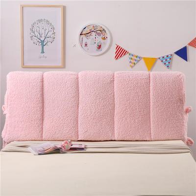 2018新款-羊羔绒海绵床靠背 150*60*8 粉色