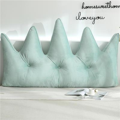 北欧皇冠靠枕 180x80cm 浅绿色