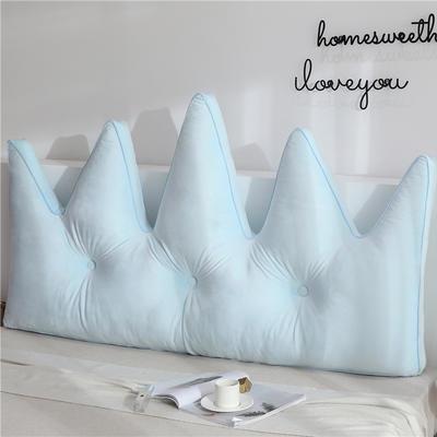 北欧皇冠靠枕 180x80cm 浅蓝色