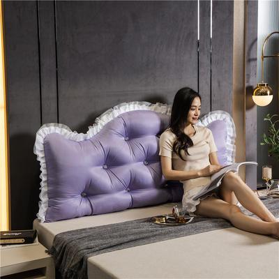 2020新款-轻奢款公主靠垫 迪亚系列 120*80cm 迪亚 紫