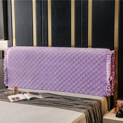 2020新款-意式轻奢款床头罩 小幸运系列 1.5米 小幸运 紫