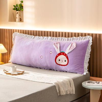 2021新款-超柔水晶绒靠背 萌兔系列 120*60*15cm 萌兔 紫