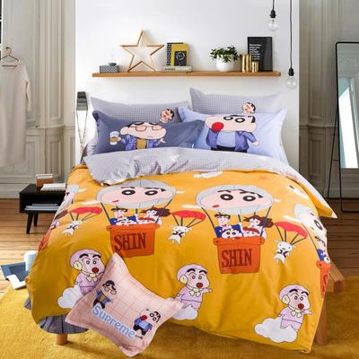 迷尚家居全棉活性印染四件套(简约系列) 小号(1.2m床)四件套 蜡笔小新黄色