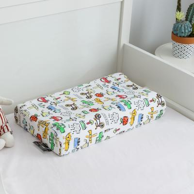 2019新款儿童乳胶枕 小世界 44*27cm
