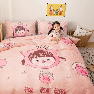 2019新款宝宝绒水晶绒牛奶绒卡通四件套 1.2m床单款四件套 猪猪女孩