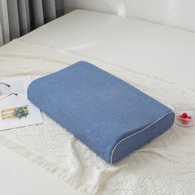 2019新款全棉水洗棉纯色乳胶枕-40*60cm 蓝