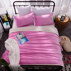 双层贝贝绒毛毯 150*200cm 粉色