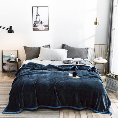 2019新款高端定制立体雕花双层法兰绒毯 1.5*2米 烟雾蓝