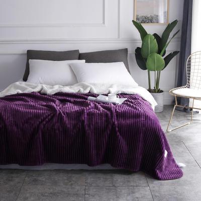 2018新款-魔法绒毯 150*200cm 水晶紫