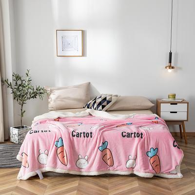 2019新款雪花绒被套毯 150cmx200cm 胡萝卜-粉