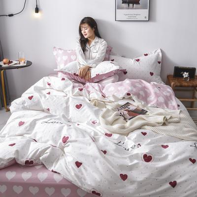 2019新款-全棉13370四件套(床笠款) 床笠款1.2m(4英尺)床 心纹