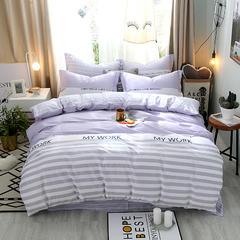 全棉四件套 0.9m 床(床单款三件套) 卢卡-紫(小·标)