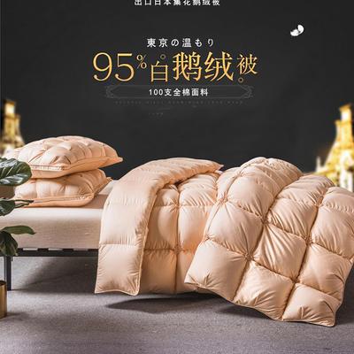 2018新款-出口日本原单高端专利款白鹅绒被 220x240cm8斤 手提袋