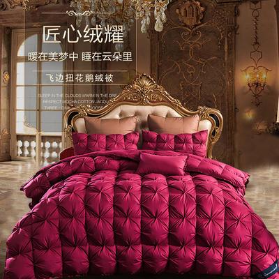 羽绒被 鹅绒被  羽绒枕 羽绒床垫 冬被 被 芯 子 出口欧美原单外观专利飞边扭花 220x240cm8斤 红爱心皮革包