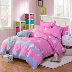 缘自淘家纺 时尚印花床上四件套 被套枕套床单式三件套四件套床品套件 1.0m(3.3英尺)床 幸福柔情