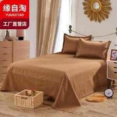 2018新款-缘自淘家纺素色磨毛床单单双人宿舍床单单品 200*230cm 纯咖啡色花 (4)