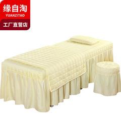 缘自淘家纺  美容床罩四件套夏被款方头圆头梯形头可定制 方头190*70 米色夏被四件套